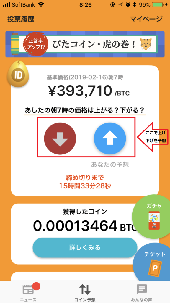 ビットコイン由来の仮想通貨 一覧